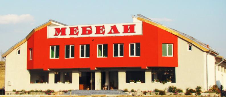 Мебелен магазин ВИДА в Сандански